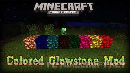 Мод Colored Glowston для MCPE