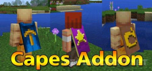 Аддон Capes Addon для Minecraft PE 0.11.1