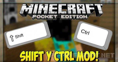 Мод Shift&Ctrl для Minecraft PE 0.11.1