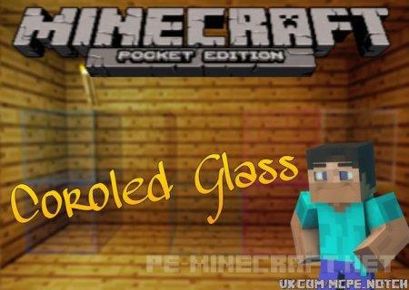 Аддон Coroled Glass для MCPE
