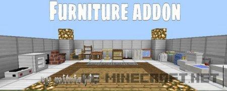 Мод Furniture для MCPE [0.11.x]