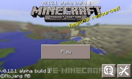 Minecraft PE 0.12.1 build 1/build 2/build 3