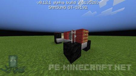 Строим трактор в MCPE 0.12.1