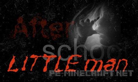 Карта: AfterSchool. LITTLE man