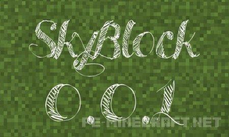 "Нарта ""Новый SkyBlock"" v0.0.1"