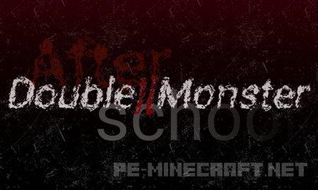 Карта: AfterSchool: DoubleMonster