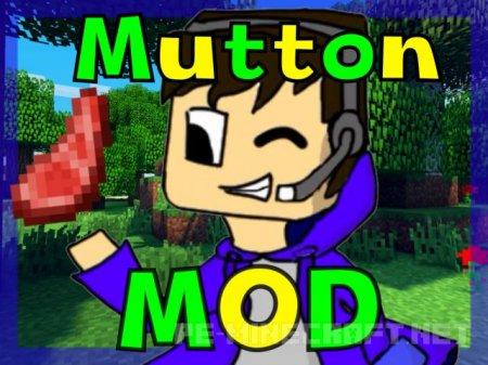 Мод Mutton [PE 0.12.x]