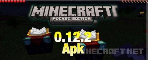 Minecraft Pocket Edition 0.12.2