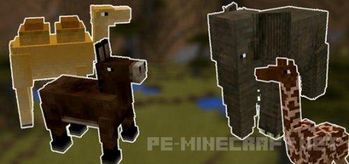 Мод Pocket Creatures [0.12.2]