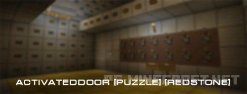 Карта Activated Door [0.12.3]
