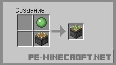 Как создать поршень в Minecraftе