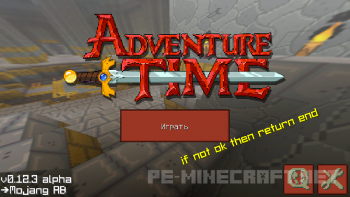 Текстуры Adventure Time Craft  [0.13.0]
