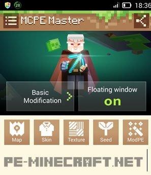 MCPE master v1.2.6