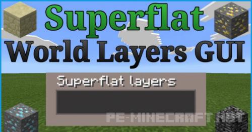 "Аддон ""FlatLayerGui"" [0.13.0]"