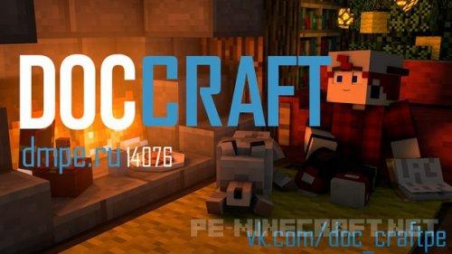 """Сервер """"DocCraft"""" [0.13.1]"""