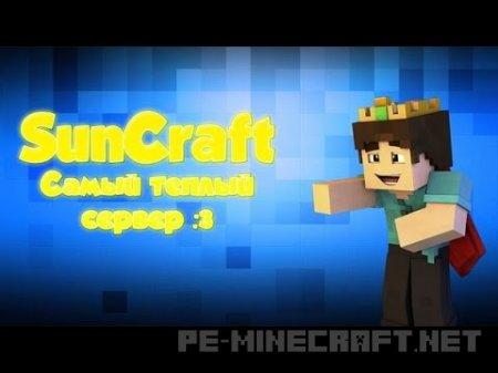 "Сервер "" Sun_Craft"" [0.13.1]"