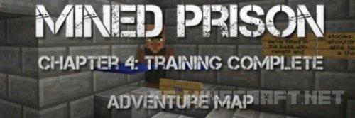 "Карта ""Mined Prison: Training Complete"" (Сюжет 4)"