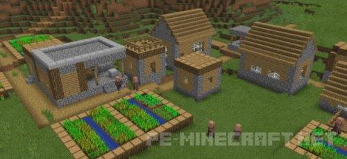 Сид Двух деревень с кузнецами