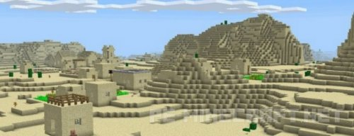 [Сид] Деревня в песке и захороненный храм [0.14.0]