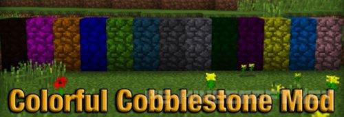 Мод Cobblestone Colorful [0.14.0]