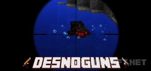 Мод DesnoGuns [0.14.0]
