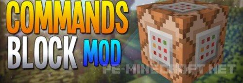 Мод Command Blocks [0.14.0]