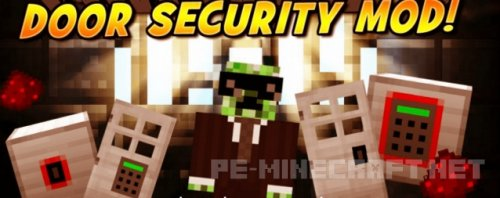 Мод Security 2 [0.14.0]