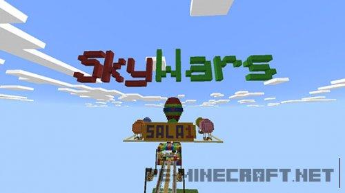 Карта Skywars для MCPE [0.14.0]