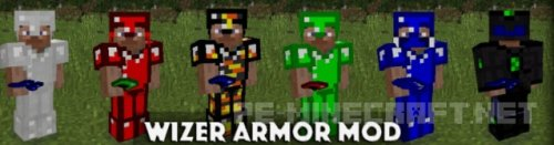 Мод Wizer Armor [0.14.0]