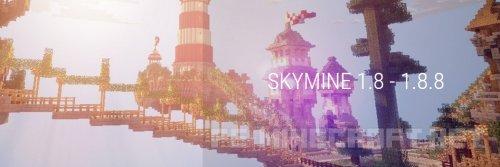 Сервер SkyMine для Minecraft 1.8