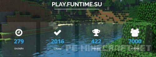 Сервер FunTime для Minecraft 1.9