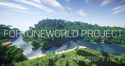 Сервер FortuneWorld [0.14.0]