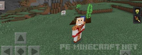 Мод Weed для Minecraft PE 0.14.0