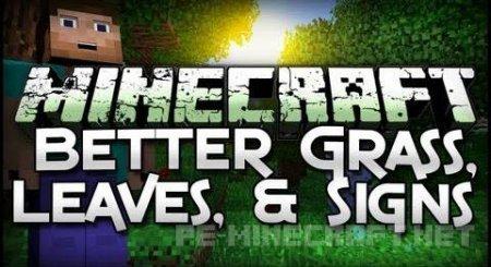 Мод Better Foliage для Minecraft 1.9