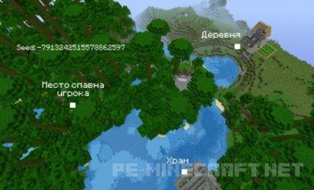 Сид Храм и Деревня для Minecraft 1.9