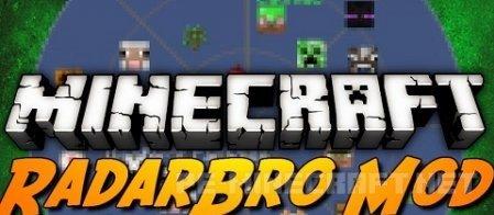 Мод RadarBro для Minecraft 1.9