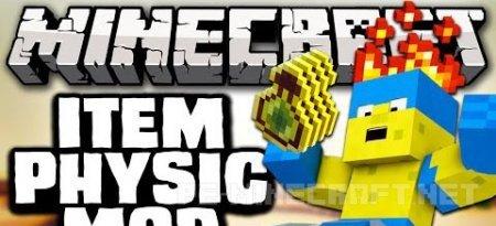 Мод ItemPhysic для Minecraft 1.9