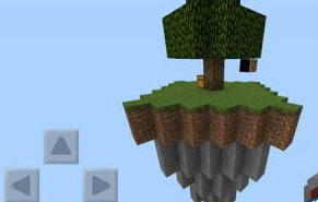 Карта SkyBlock для Minecraft PE 0.15.0