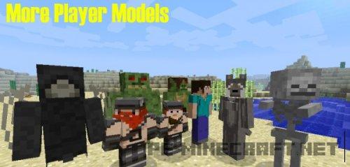Мод на замену модели игрока для Minecraft 1.9