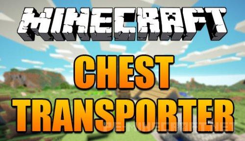 Мод Chest Transporter для Minecraft 1.9
