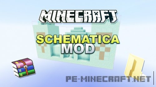 Мод Schematica для Minecraft 1.9