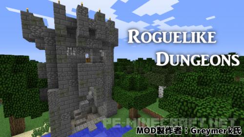 Мод Roguelike Dungeons для Minecraft 1.9