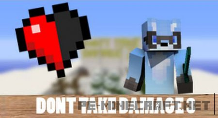 Карта Don't Take Damage 3 для Minecraft 1.9
