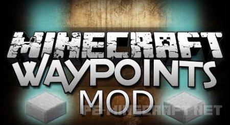 Мод WayPoints для Minecraft 1.9