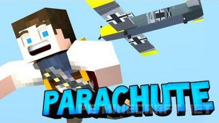 "Мод ""Парашют"" для Minecraft 1.9"