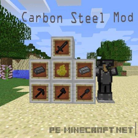 Мод Carbon Steel для Minecraft 1.8