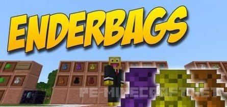 Мод EnderBags для Minecraft 1.9