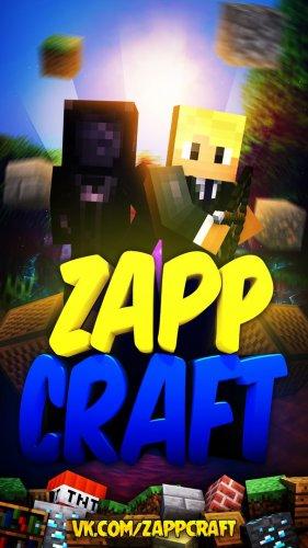 Сервер ZappCraft для Minecraft 1.9