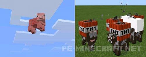 Мод Ящик пандоры для Minecraft PE 0.15.0