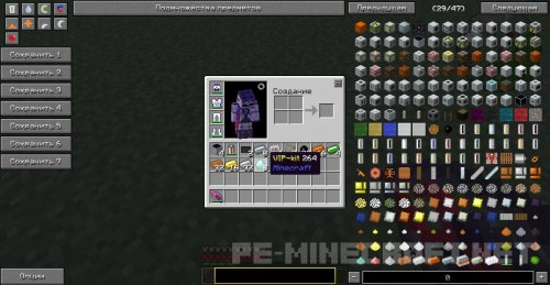 Luminous Craft сервер Майнкратф 1.7.10 с модами